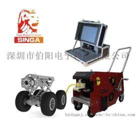SINGA300型管道内窥检测机器人