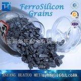 厂家供应硅铁粉 硅铁粒 国标72硅铁粉