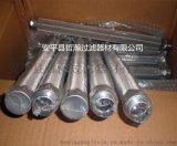耐腐蚀316L不锈钢烛式滤芯 螺纹接口船舶油滤芯