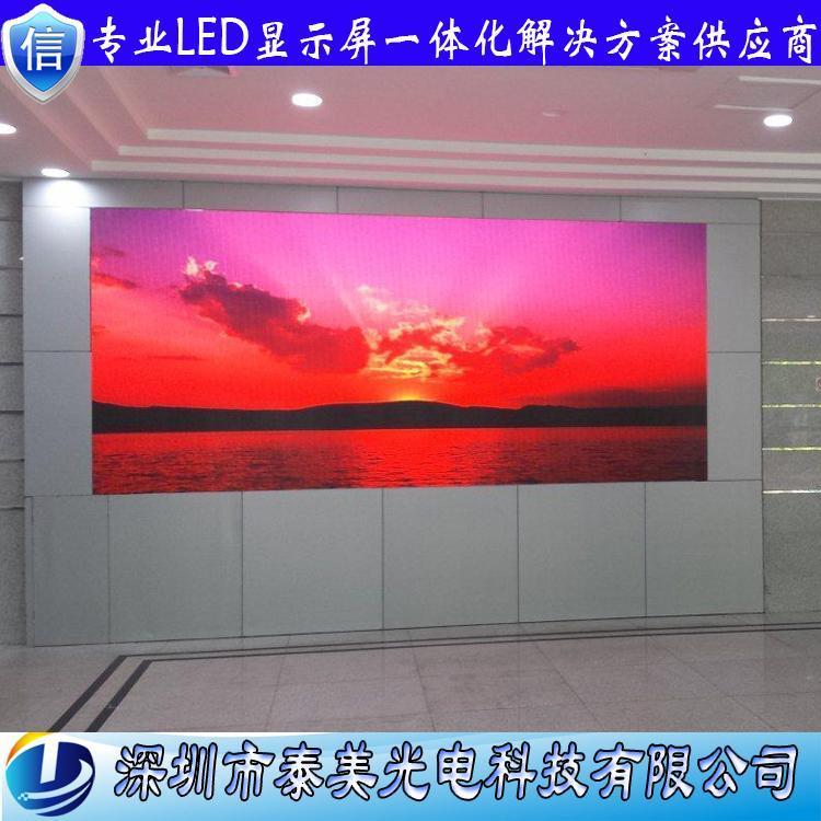 深圳泰美光电厂家直销p4室内led显示屏公司前台全彩led屏
