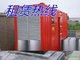 房山區沃爾沃發電機租賃 房山區大小型發電機出租