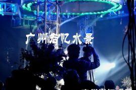 岩忆水景YYP-SM数字水幕参数