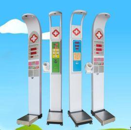 體檢儀  HW-900B 超聲波身高體重血壓脈搏測量儀