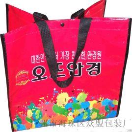 编织布手挽袋