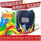 安微环保纳米喷涂设备博友大型纳米机代替电镀设备