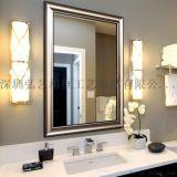 现代卫生间镜子/酒店卫浴浴室镜子 长方欧式镜子 香槟色挂镜