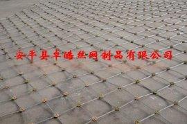 矿山支架防护网,煤矿支护网,矿区边坡防护网,小孔钢丝绳网