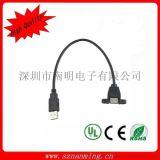 USB机箱扩展线 带耳朵 带螺丝孔USB2.0公对母延长线