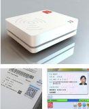 精伦IDR210居民身份证阅读器