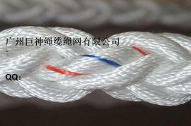 丙纶/涤纶混合八股绳PP/PE mixed rope