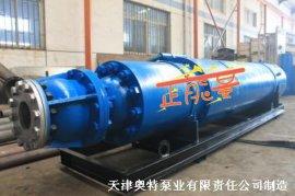 高压矿用潜水泵3kv, 6kv矿用潜水泵型号齐全大型潜水泵生产厂家