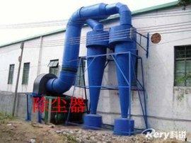 腾飞工业锅炉的消烟配套水喷式脱 除尘器设备生产厂家