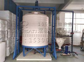 混凝土外加剂减水剂复配设备