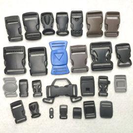 上海欣运塑胶专业生产供应塑料模塑料扣现货