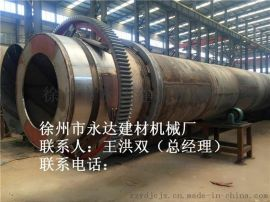 直径1.3米1.5米不锈钢310S回转烘干机 稀土烘干机厂家