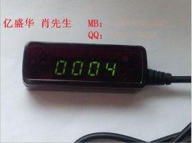 特价供应遥控接收线延长线、IR接收器、遥控发射线