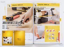 上海世亚广告 工业产品样本 宣传品平面设计 包装设计 宣传册印刷