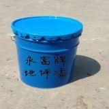 工业水泥地面漆