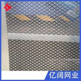 阳台装饰冲孔板 铜钱孔铝板网 异型孔多孔铝板 酒店隔断金属冲孔