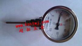 万向型温度计 可调温度计 上海不锈钢温度计 指针式温度计 温度表