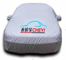 大众波罗防尘、晒、紫外线、鸟粪阻燃专车专用汽车车衣、车罩
