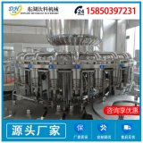玻璃瓶热灌装机三合一灌装机果汁生产线全自动玻璃瓶三合一灌装机