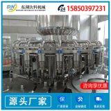 玻璃瓶熱灌裝機三合一灌裝機果汁生產線全自動玻璃瓶三合一灌裝機