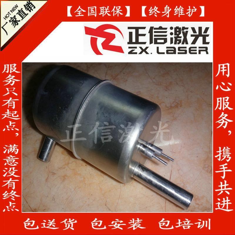 新款不鏽鋼 射焊接機智慧操作只售5.8萬元起