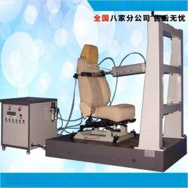 厂价直销 汽车座椅滑轨耐久试验台 客车座椅滑轨寿命实验机