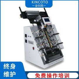 金创图程序芯片烧录机1213D产能3000