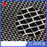 广东厂家直销321材质不锈钢筛网编织网轧花网工业振动筛