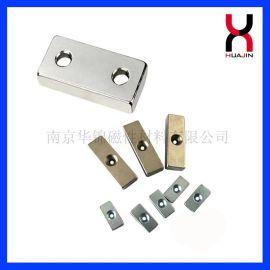 供应苏州南京沉头孔钕铁硼强力磁铁
