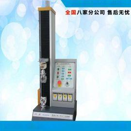 厂价直销 桌上电子智能万能拉力试验机 材料抗拉拉伸试验机