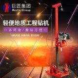 QZ-3輕便勘探鑽機 小型地質勘察取芯鑽機多種動力可選擇