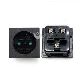 厂家批发丹麦卡式插座 两**麦电源插座 全铜导电体材质