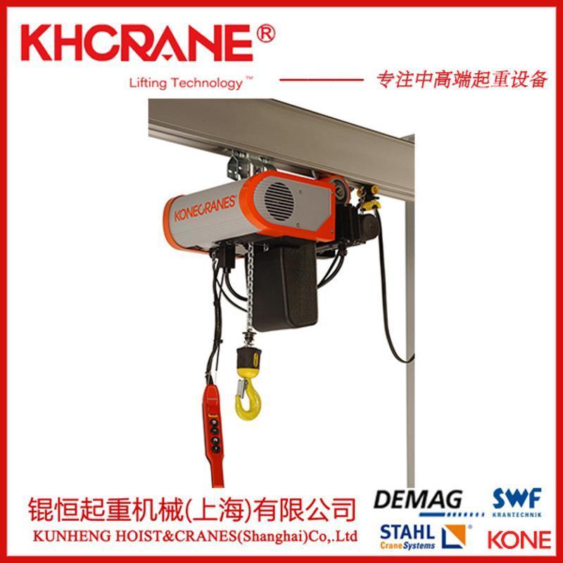 科尼kbk轨道  科尼KBK行车 科尼KBK悬臂吊 KBK起重机 电动葫芦