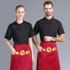 厨师工作服男夏装酒店西餐厅面包房制服厨房后厨衣服夏季短袖定制