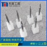 供應二刃四刃鎢鋼球頭銑刀50°硬質合金球刀  接受非標定製