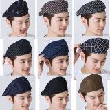 韩式男女款酒店工作帽厨师帽咖啡酒吧西餐厅前进帽贝雷帽子厨师帽