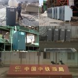 中鐵集團水凝製品養護 預製樑混凝土養護用24KW電蒸汽鍋爐 蒸汽發生器