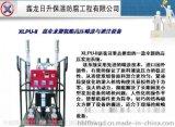 河北大城鑫金龍XLPU-II型聚氨酯高壓噴塗機自潔式噴