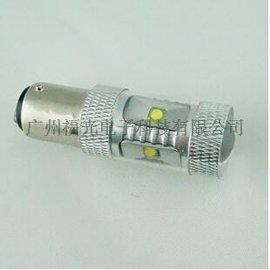 30W汽车刹车转向灯 CREE高亮倒车灯 大功率LED汽车灯泡