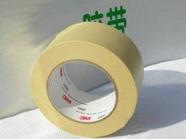 3M2308美纹纸胶带3M1183 3M1194 、3M1245