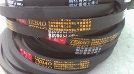 三角带厂家传动带厂家供应A B C D E XP SP质量好价格低[特豹]牌