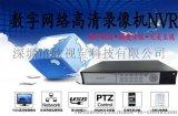 16路NVR 网络硬盘录像机 4盘位 支持手机监控