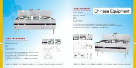 海拉尔商用电磁灶机芯, 商用电磁炉的优势