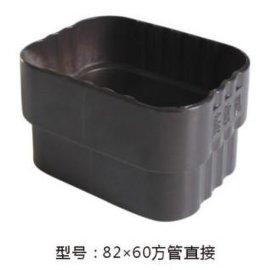 金属天沟彩铝落水系统