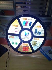 2015年  转盘微信摇奖机就在广州希宇科技