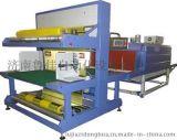 济南岩棉板收缩套膜包装机,鲁佳自动化独家生产