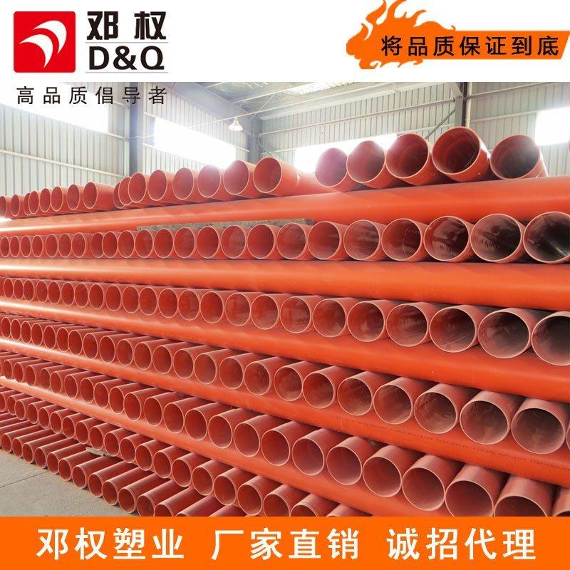 1105.0电力管 PVC-C高压电力护套